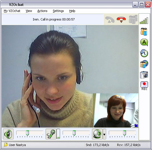 VZOchat Video Chat Screen shot